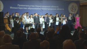 Трансляция награждения победителей олимпиад профмастерства