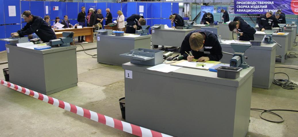 Демонстрационный экзамен по стандартам Ворлдскиллс Россия в 2018 году.
